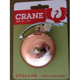 5 Crane bells SUZU Copper 5pcs