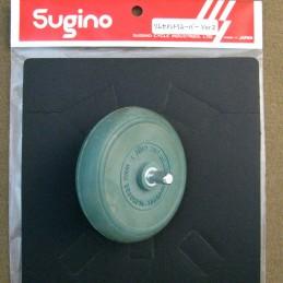 SUGINO Rim cement remove roller V2