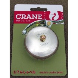 5 Crane bells SUZU Aluminium Polished